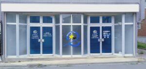ニバンボシ体育教室